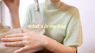 왓츠인마이백 what's in my bag (f…