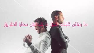 سعد المجرد _ انتي باغيه واحد