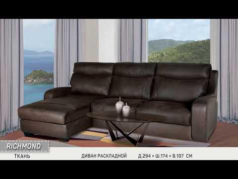 Купить комплкты мягкой мебели Arimax диваны и кресла в Калининграде