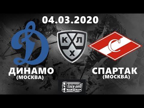 ДИНАМО - СПАРТАК (04.03.2020)  ИГРА №2 ХОККЕЙ NHL 09 МОД LordHockey (СЧЕТ В СЕРИИ 1:0)