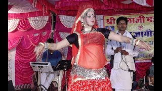 Rajasthani Song 2018 || Sonam Gujari Dance || नेमीचंद छेल्ला || अम्लिड़ो न्यू सॉन्ग || DJ Song