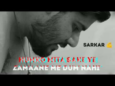 👉Hyderabad sarkaar Balamrai Suraj anna👈 with a new trend💪
