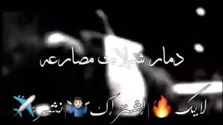 شيلات مصارعه/سيث جلد دنيال براين لاكن🤔:حماس لايفوتكم🙀