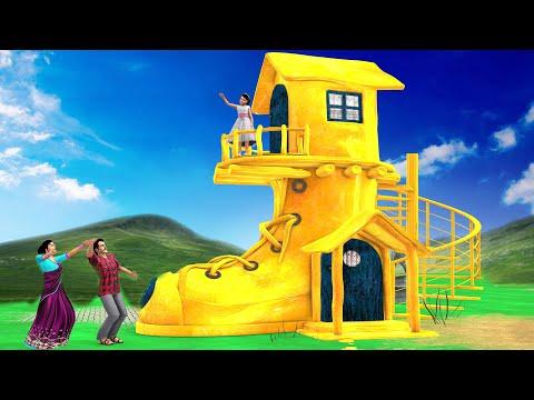 Magical Golden Shoe House Hindi Kahaniya Stories जादुई गोल्डन शू हाउस हिंदी कहानियां Hindi Comedy