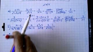 №156 алгебра 8 класс Макарычев
