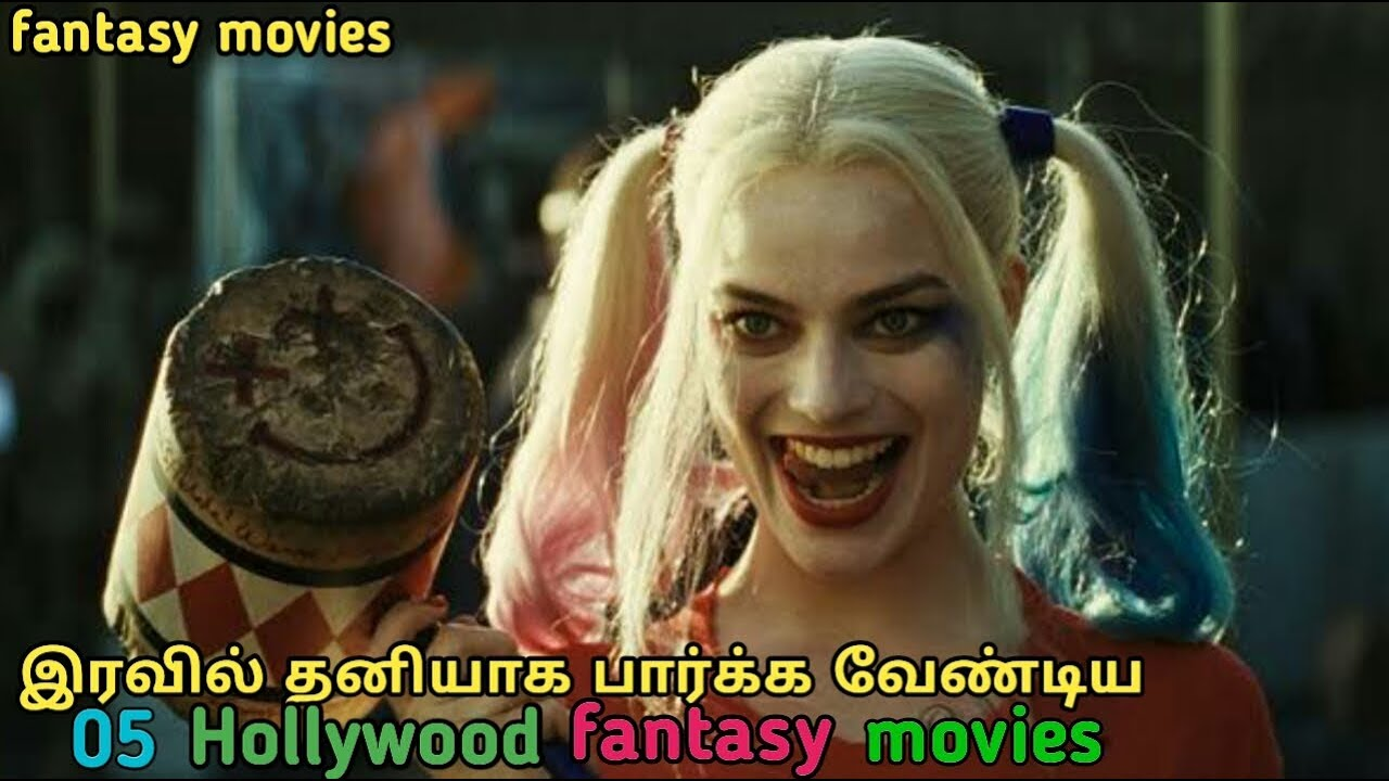 Download 5 Hollywood Fantasy movies in tamil   movie review   story explained   tubelight mind  