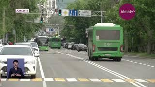 Общественный транспорт будет ходить до 21:00 в Алматы (20.05.20)