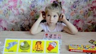 Детское домино, лото Развивающие игры для малышей