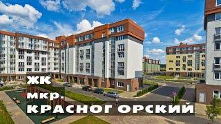 видео Новостройки в Павшинской Пойме от 1.91 млн руб за квартиру от застройщика