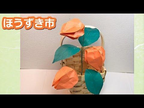 折り紙フラワーアート・夏到来!自宅でほう