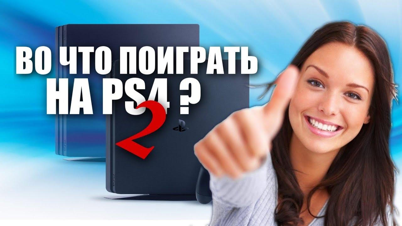 Настольные игры в интернет-магазине юлмарт по цене от 210 руб. Широкий выбор и доставка по всей россии. Гарантия и сервис.