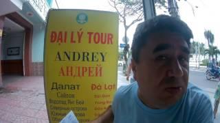 видео Экскурсии в Нячанге