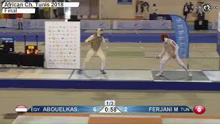 2018 P1 M F Individual Tunis TUN African Championships podium ABOUELKASSEM  EGY vs FERJANI TUN