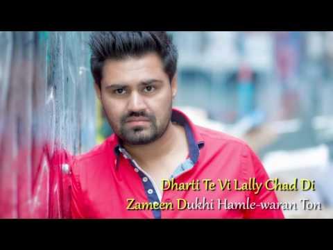 Meri Jaan | Varinder Khaira | Full Song | Latest Punjabi Songs 2016 | Khaira Records