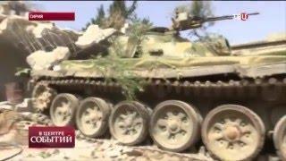 Бегство ИГИЛ. Новости в Сирии (08.01.2016)