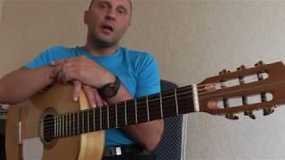 Испанская музыка на гитаре.Урок 2