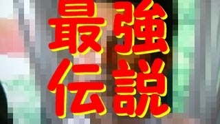 名探偵キャサリン 宇梶剛士の伝説が超絶すぎる!? チャンネル登録よろ...
