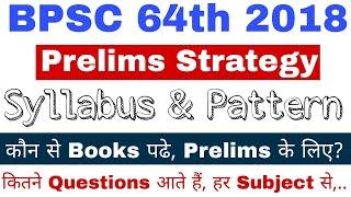 BPSC 2018 64th Prelims Exam Syllabus & Pattern | Prelims Strategy & Books Details.