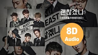 [HIGHLIGHT/8D AUDIO] 괜찮겠니 (Will You Be Alright) - 비스트(BEAST)…