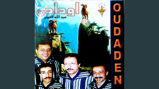 Ijla Ouadou