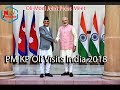 Pm KP Oli Visits India दमदार संबोधन Full SPEECH of KP OLI & Modi in INDIA Joint Press meet