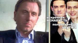 Елизаров: Теория Лжи.