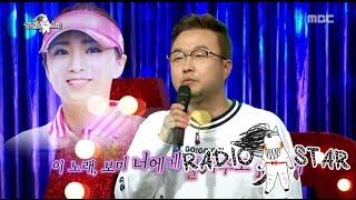 [RADIO STAR] 라디오스타 - Park Hui-soon sung 'To You' 20150916