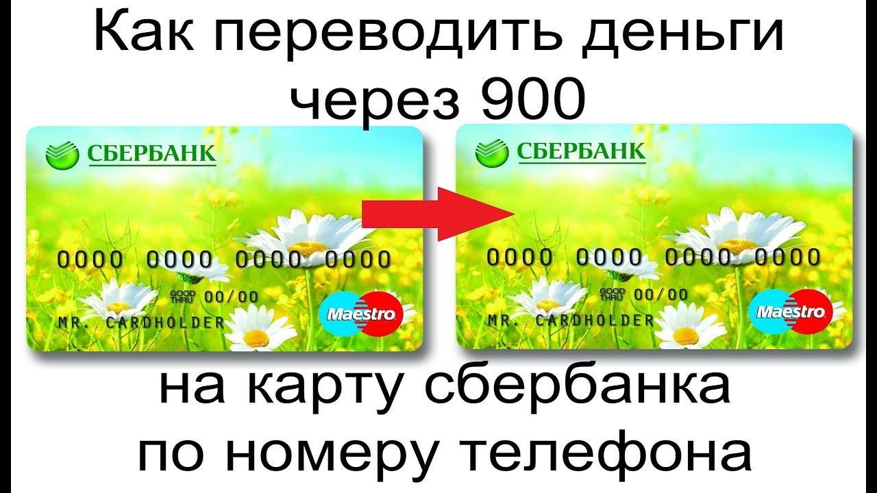 потребительский кредит home