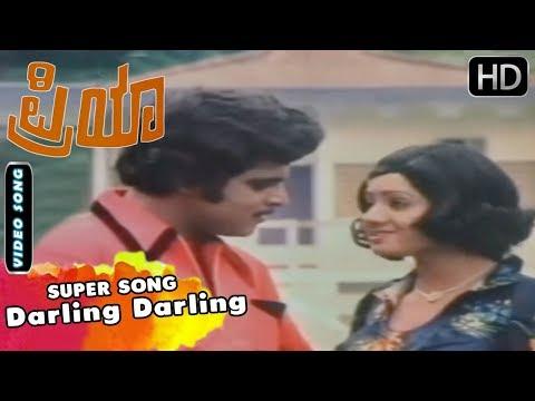Darling Darling - Super Hit Song | Priya Kannada Movie | Ambarish,  Sridevi Kannada Songs