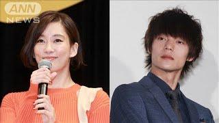 俳優の窪田正孝さん(31)と女優の水川あさみさん(36)が結婚。 所属事...