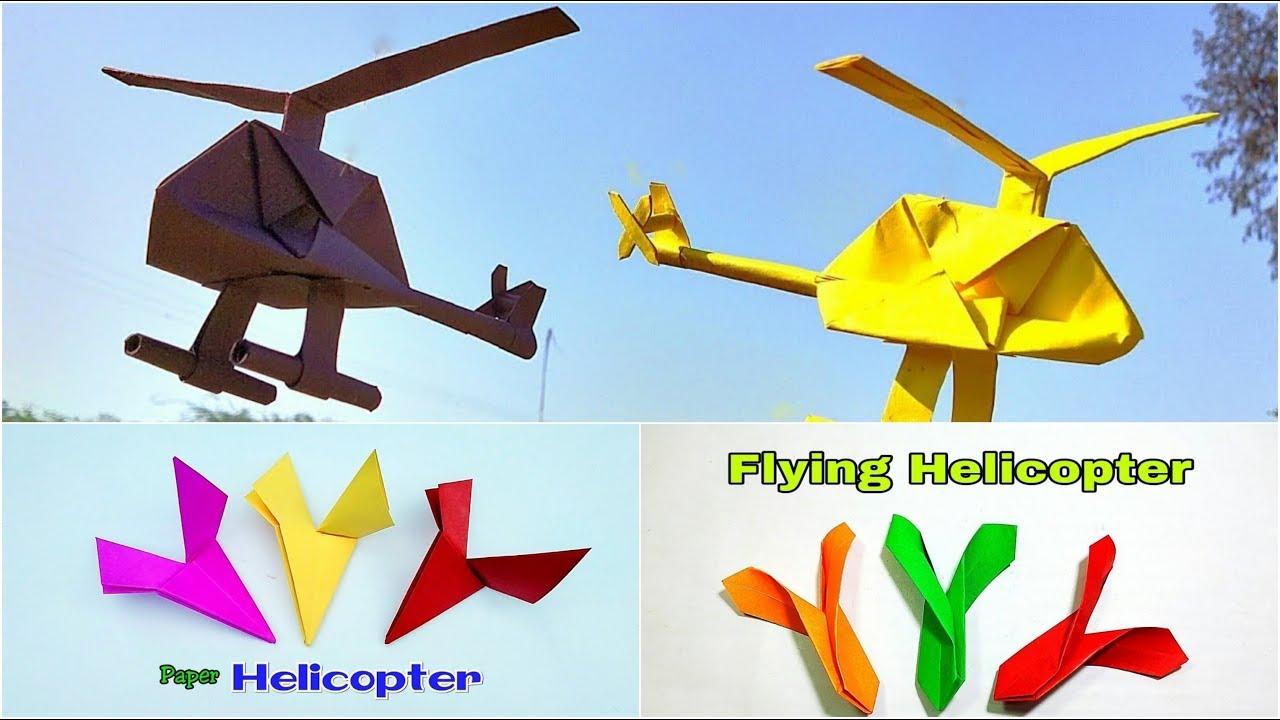 Helicopter Yoshihisha Kimura | Gilad's Origami Page | 720x1280