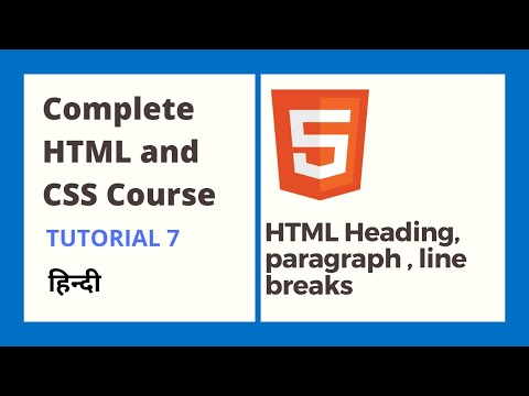 HTML Heading, Paragraph , Line Breaks(HTML And CSS Tutorial 07)