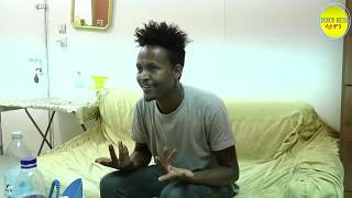 New Eritrean Comedy 2018 gereb bhakla[ገረብ ብሓኽላ] part 5 by ezaz mobae