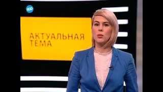 Отношение россиян к сексу