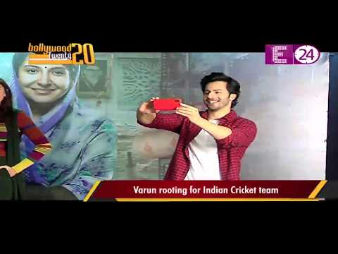 Varun Dhawan पर चढ़ा World cup का बुखार, Team India को दी best wishes Mp3