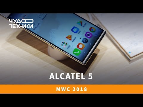Быстрый обзор | тонкий смартфон Alcatel 5