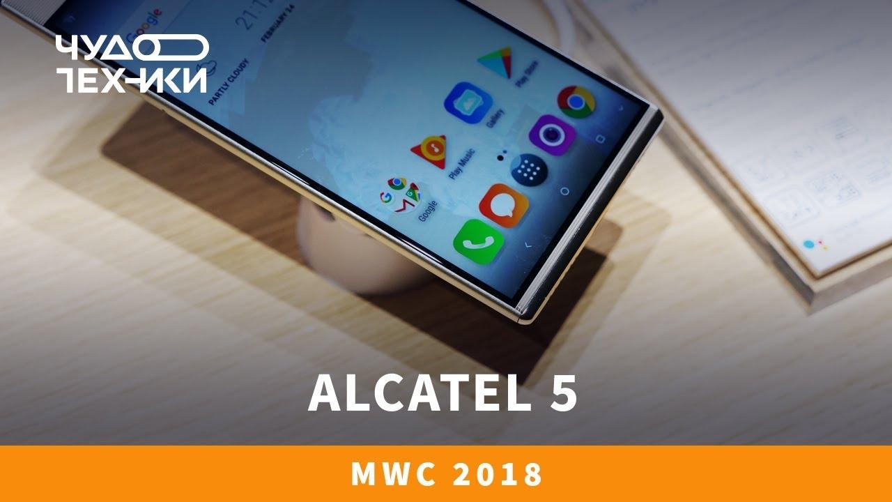 Смартфон Alcatel,Быстрый обзор | тонкий смартфон Alcatel 5