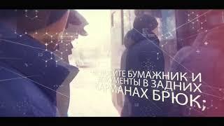Полицейские Алматы на видео показали, как орудуют щипачи в автобусах