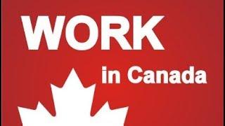 Канада 1065: Смена работодателя, имея рабочую визу(, 2017-07-05T15:28:20.000Z)