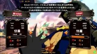2015/7/4 GGXrd Mikado 3on3 Part 1