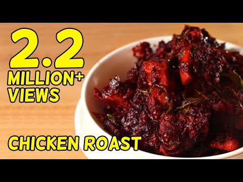Spicy Chicken Roast / Easy & Tasty - Easter Special( Dry)