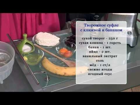 торт со сметанным суфле и черносливом, рецепт приготовления