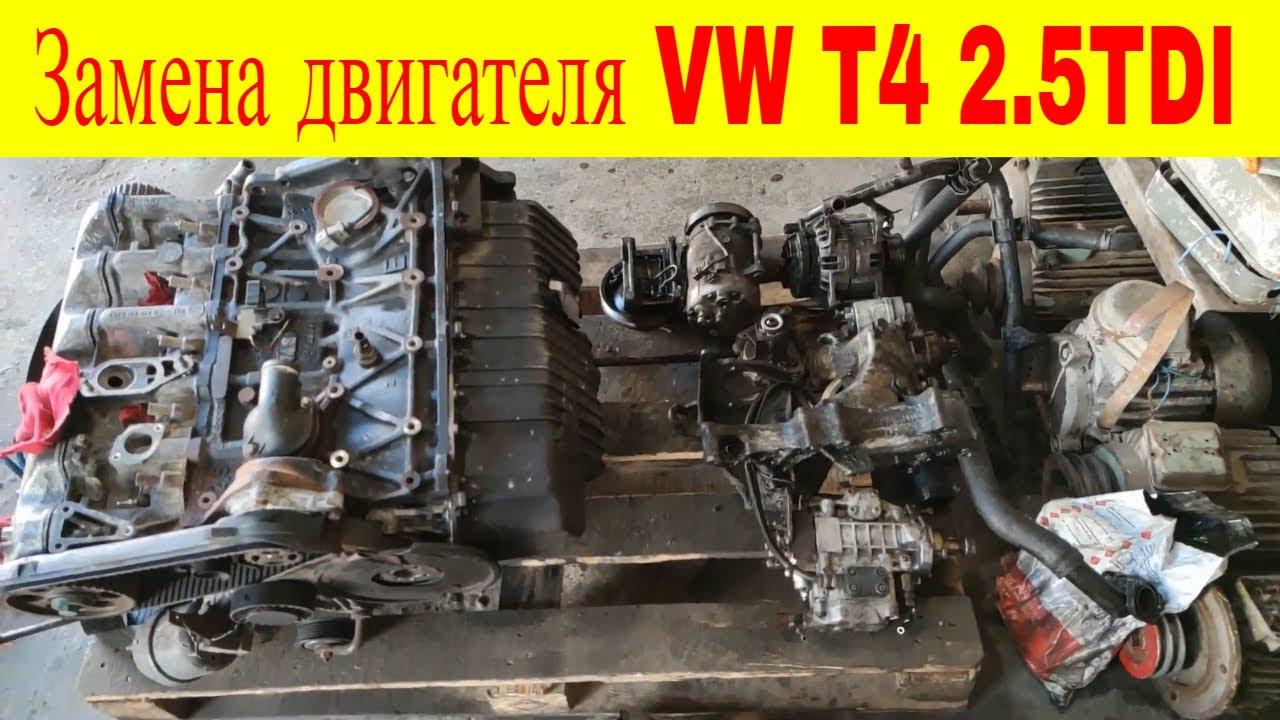 Транспортер замена двигателя область применения элеватора