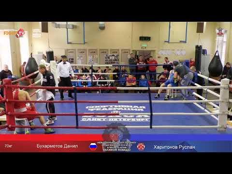 Санкт-Петербург - сборная России: юношеский матч по боксу в честь 75-летия Великой Победы