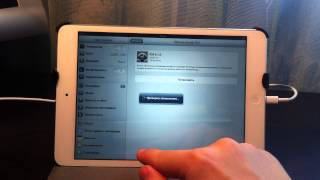 Обновление iPad на iOS 6.1.2(, 2013-02-23T19:19:57.000Z)