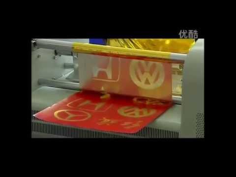 China Digital Hot Foil Stamping Machine