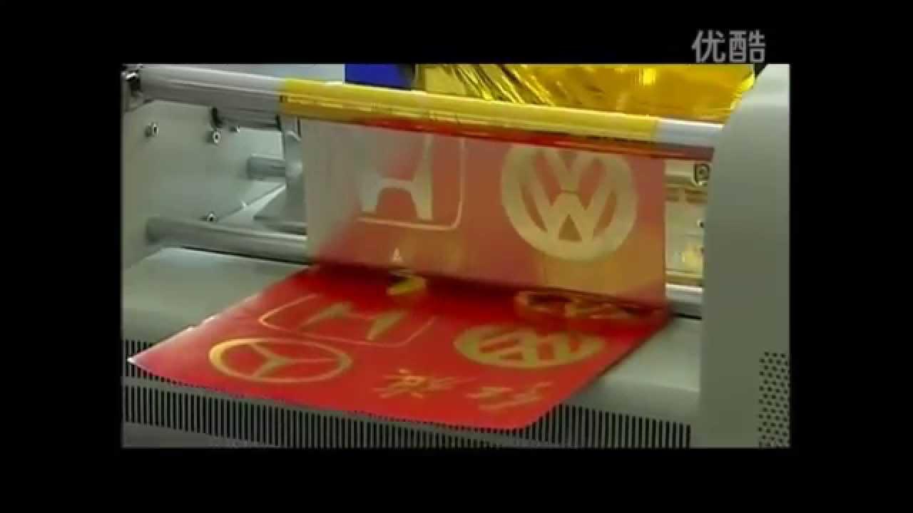 Color printout price in delhi - China Digital Hot Foil Stamping Machine