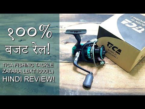 Tica Fishing Tackle Hindi Review Zatara LBXT1000L