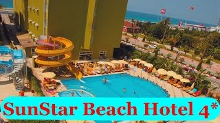 отзыв об отеле Sun Star Beach Hotel 4 (Турция, Алания, Махмутлар) номер, питание, море!
