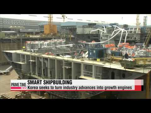 Ulsan innovation center opens with mission to support ′smart′ shipbuilding - Arirang News
